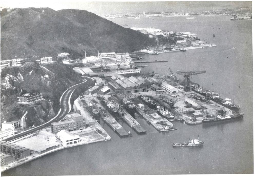 Taikoo Dockyard from the air