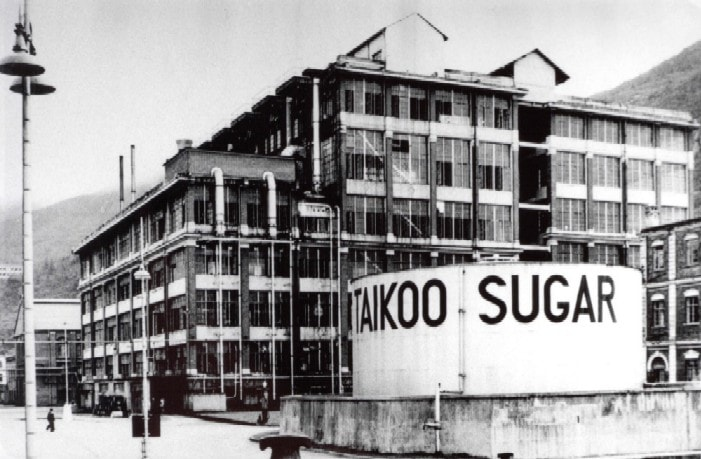 Taikoo Sugar Factory