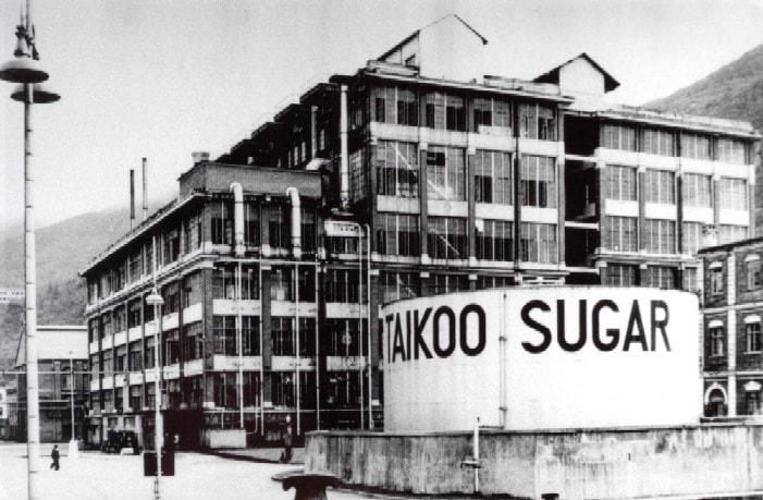 Taikoo Sugar Factory