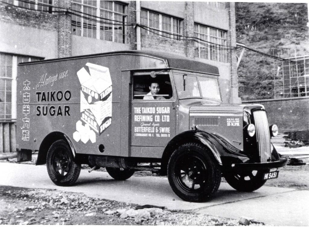Taikoo Sugar Van