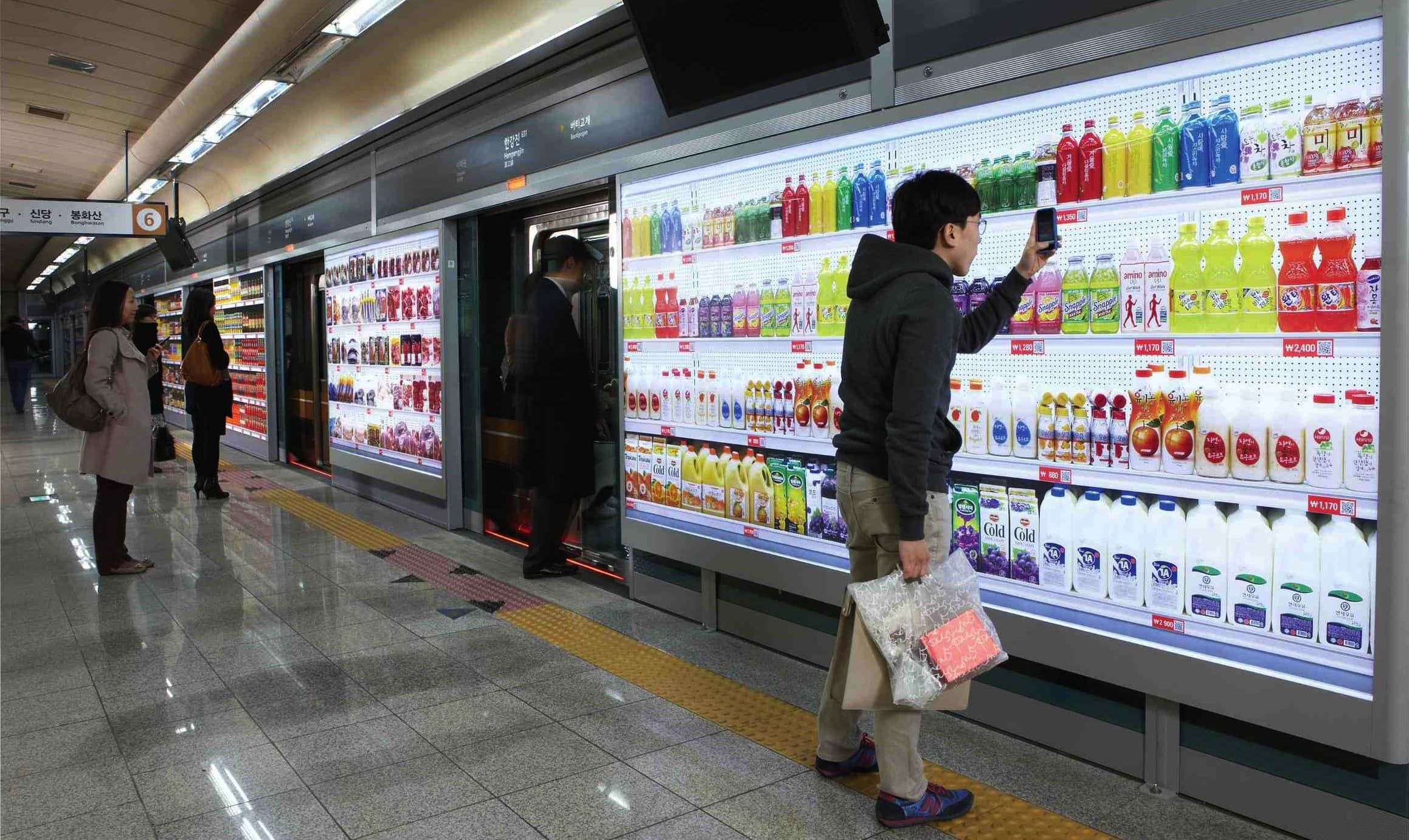 Tesco Homeplus Subway Virtual Store in South Korea