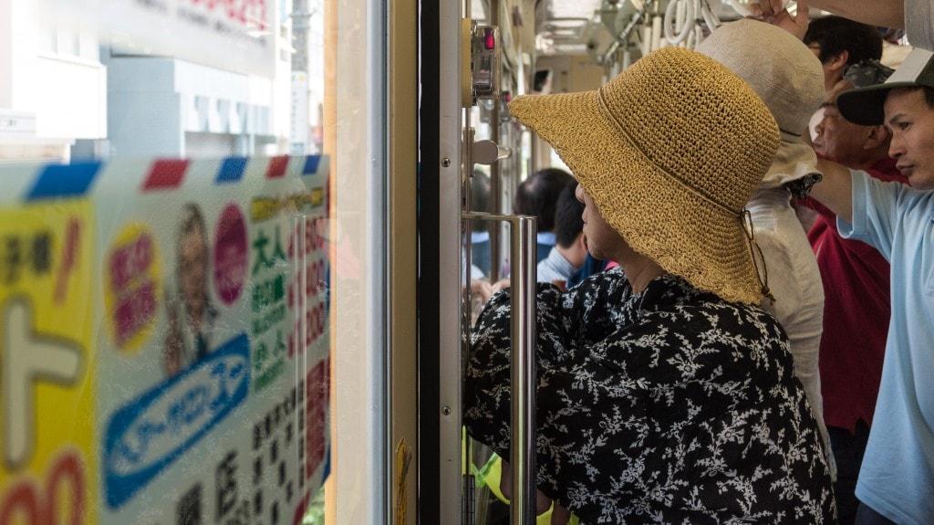 Toden Arakawa Line Passenger