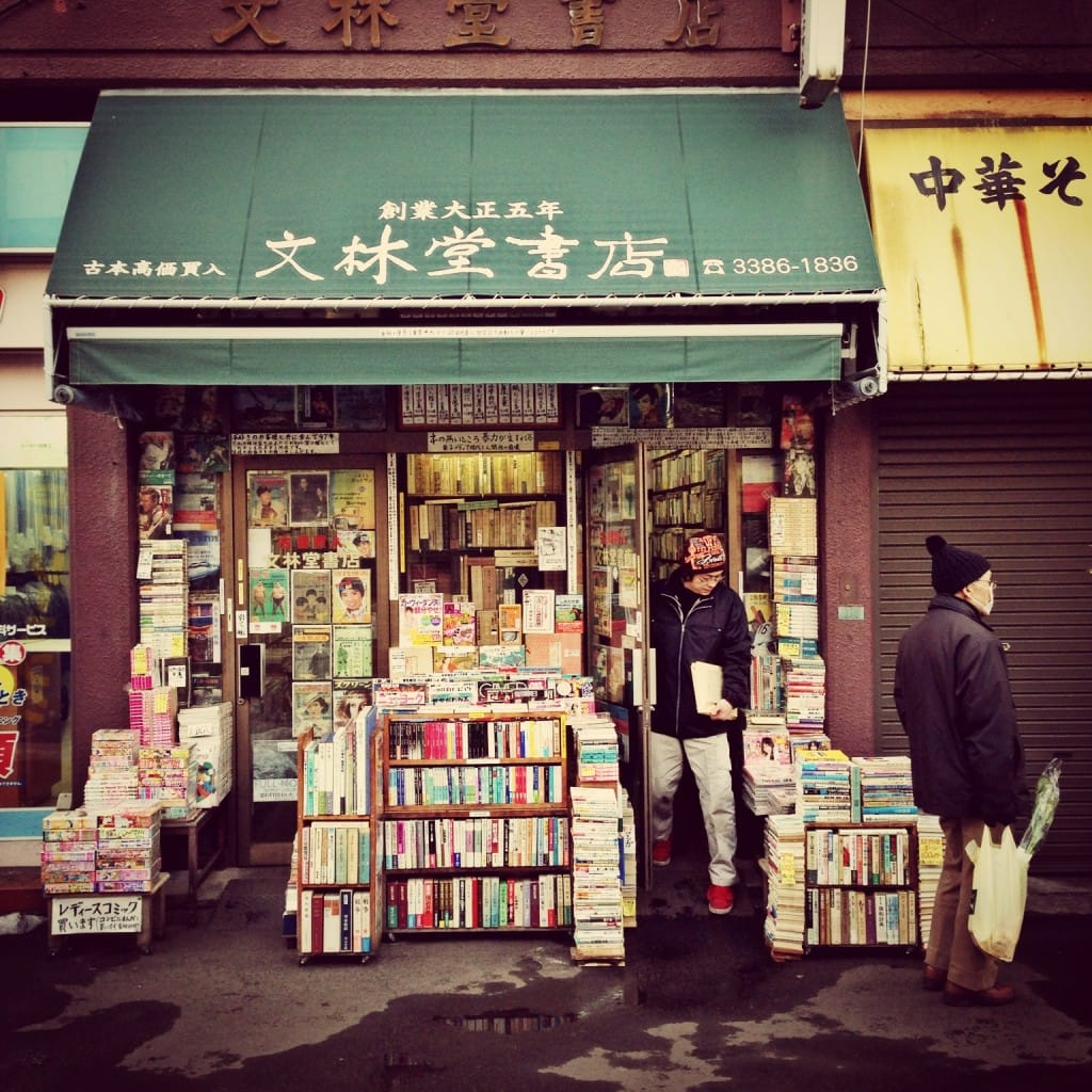Tokyo Secondhand Bookstore