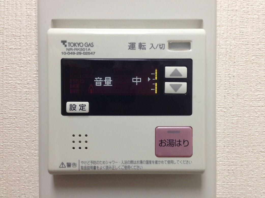 Tokyo Gas Control Panel