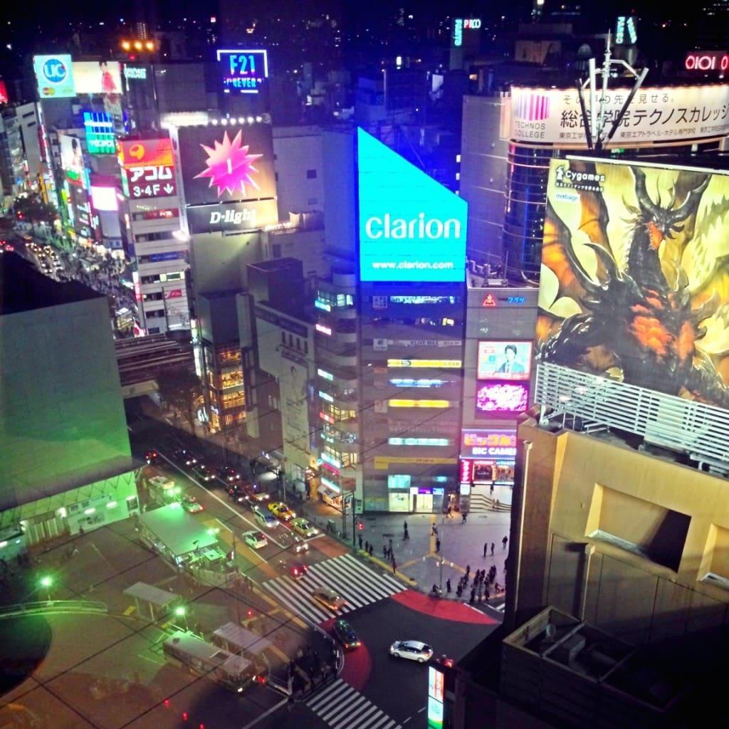 Shibuya Hikarie Sky Lounge