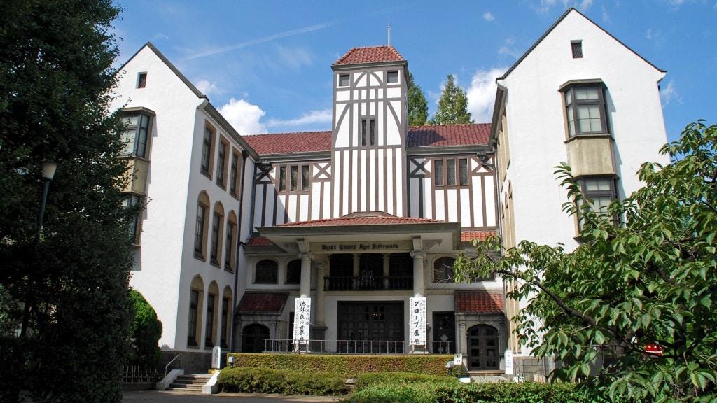 Waseda University Tsubouchi Theatre Museum