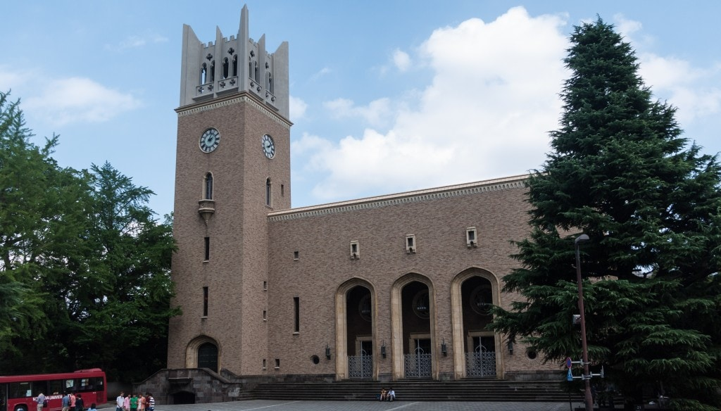 Ōkuma Memorial Hall, Waseda University Campus