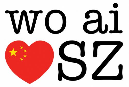 wo ai ♥ SZ