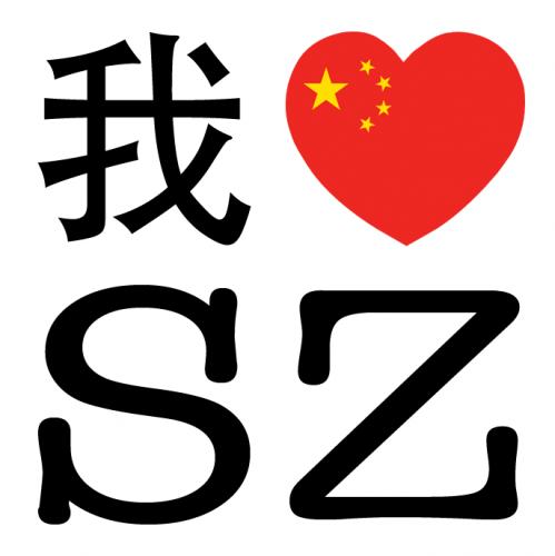 Wo ♥ SZ