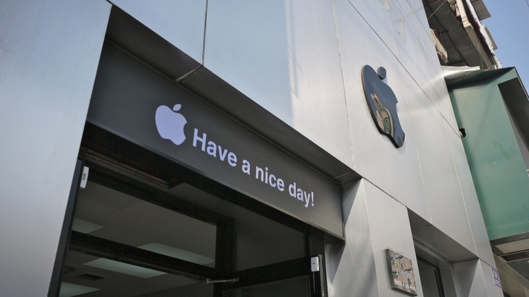 """Have a nice day"" - Fake Apple Store in Wuhan, China"