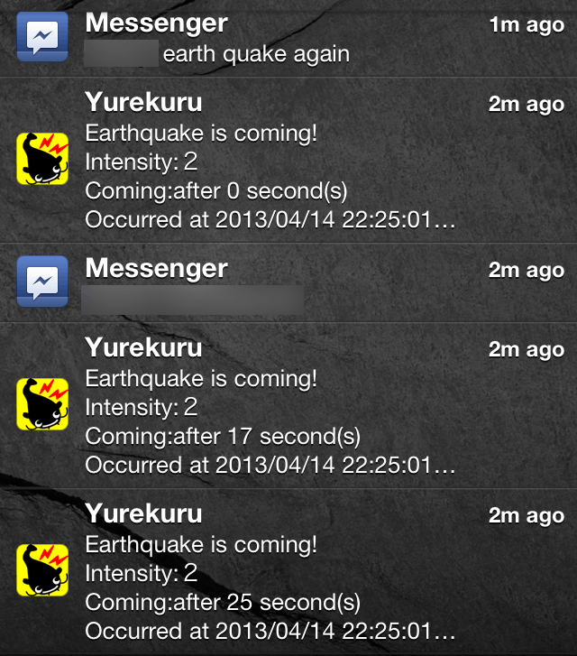 Yurekuru Earthquake Alerts