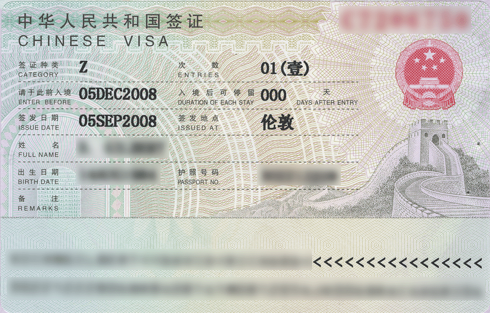 Chinese employment z visa application from the uk to apply for the z visa stopboris Gallery